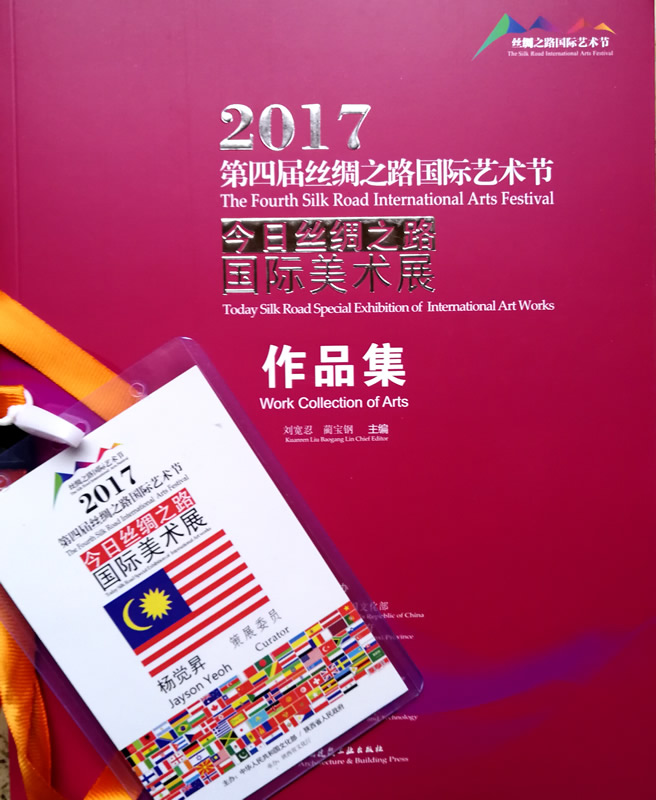 Curator / Commissioner of Planning and Development of Asian and Europe-American of The 4th 'Silk Road' International Festival/International Art Exhibition